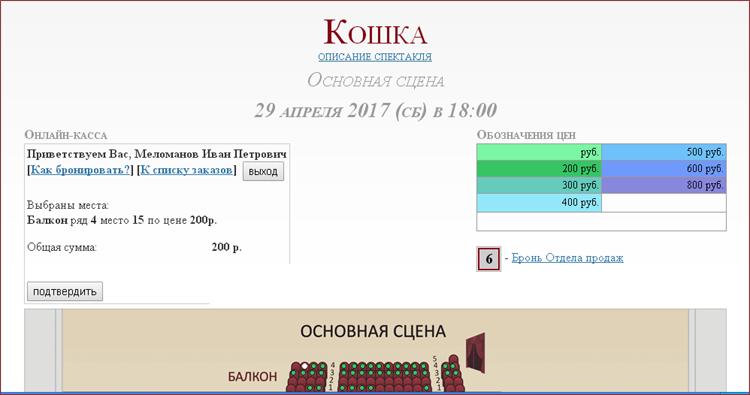 Москва ейск авиабилеты цена в 2019 году